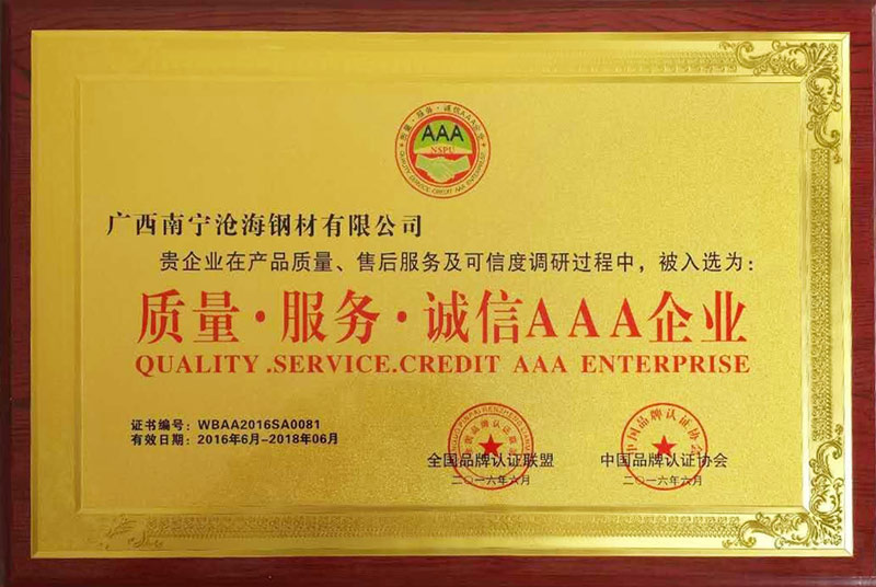 Quality, service, credit AAA enterprise